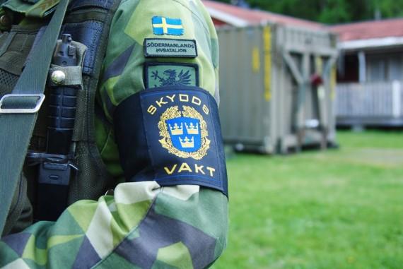 Skyddsvaktstjänst